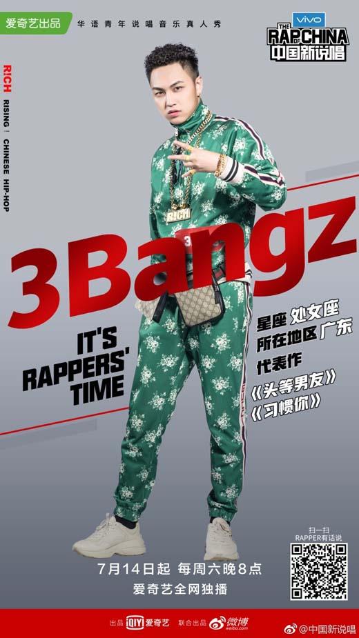 3Bangz 副本.jpg