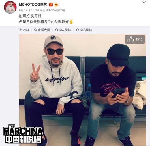 ��震岳&�峁�MC Hotdog 副本.jpg